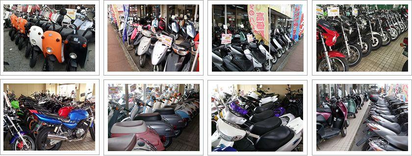 アットバイクの店舗状況を表わす写真