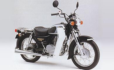 ホンダ ベンリィCD125T
