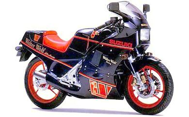 スズキ RG500ガンマ ウォルター・ウルフ