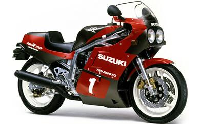 スズキ GSX-R750R